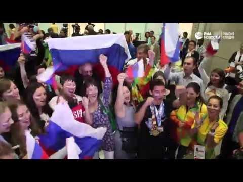Russian athletes RIA