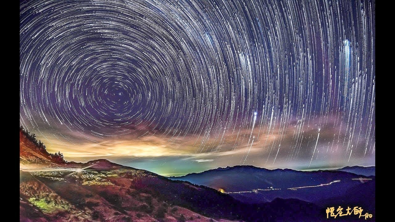 合歡山 夕陽雲海 + 銀河星軌 拍攝 : 悟空大師 - YouTube