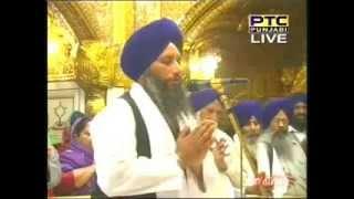Ardas | Live Shri Darbar Sahib Amritsar