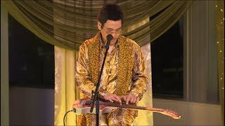 PPAP (Acoustic guitar version) /PIKOTARO(ピコ太郎)
