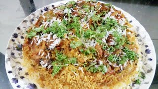 Chicken biryani / how to make chicken biryani / dum biryani/ biryani