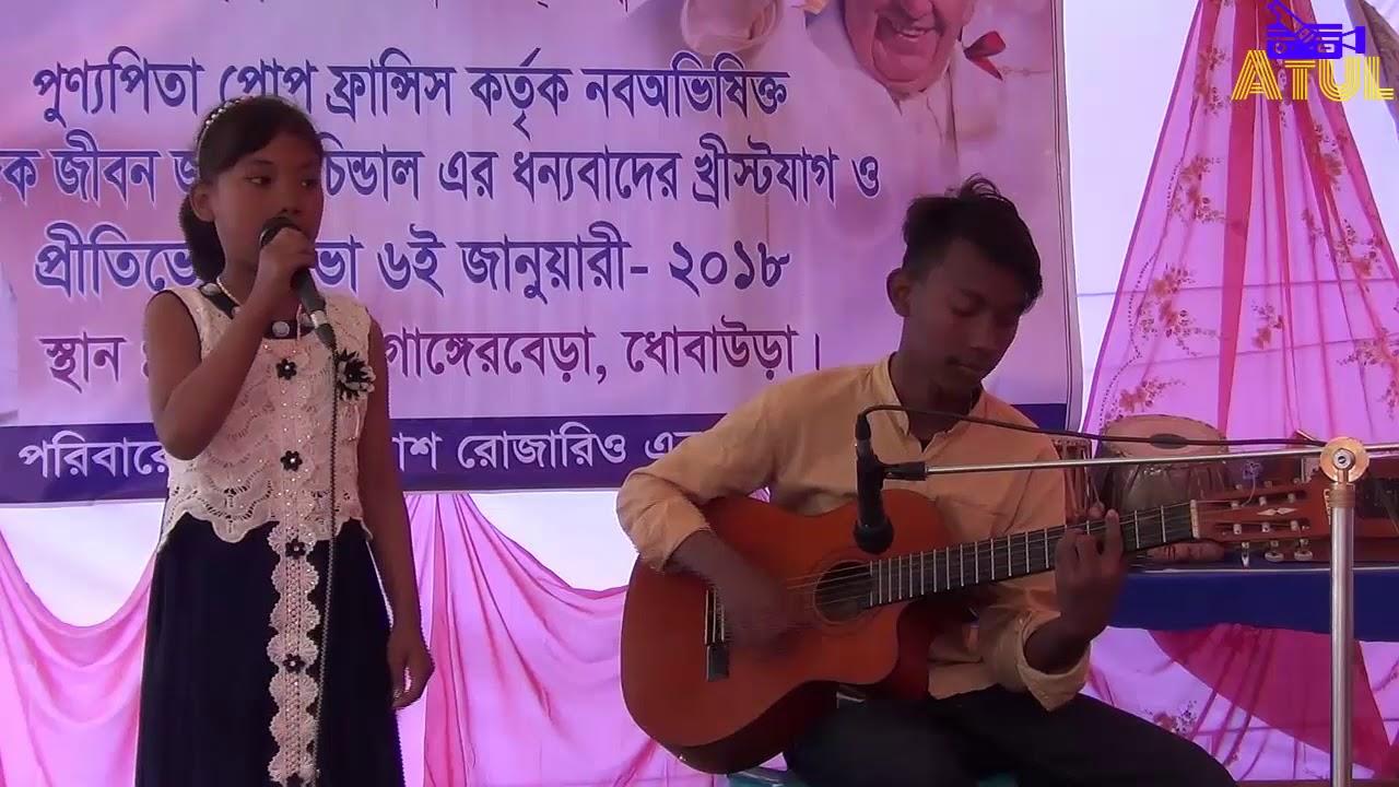 New garo little baby singing english song video in dhobaura 2018