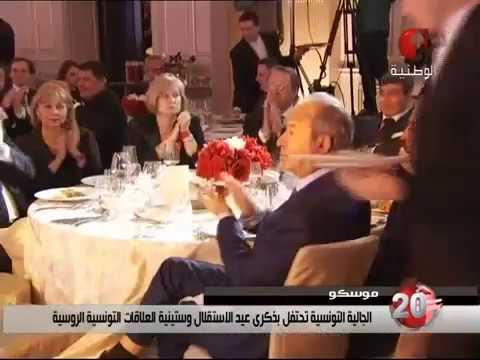 60 years independence_ Watania Tunisia TV