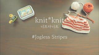Jogless Stripes Knitting 대바늘 뜨…