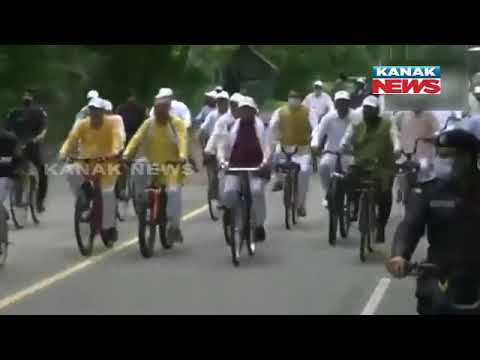 Download Haryana CM Manohar Lal Khattar Rides Bicycle With His Cabinet Colleagues Observes World Car Free Day