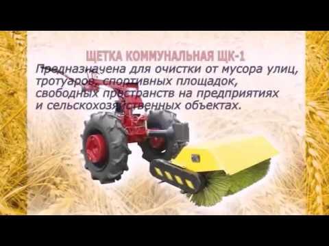 Смотреть видео   регулировка сцепления МТЗ 80