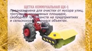 Мотоблок МТЗ Беларус 09Н (обзорное видео о самом мотоблоке и о доп оборудовании к нему)(, 2014-11-07T16:21:06.000Z)