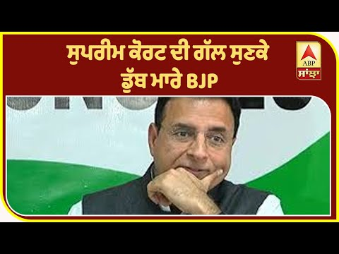 Modi Govt. Telecom Companies ਨੂੰ ਦੇ ਰਹੀ ਕਰੋੜਾਂ ਦੀ ਛੁੱਟ` | ABP Sanjha