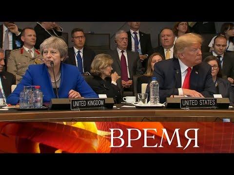 Дональд Трамп обрушился на Германию с критикой за сотрудничество с Россией.