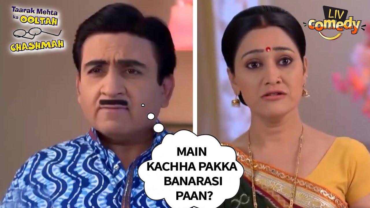 क्या Daya ने दिया Jetha को एक और नया Nickname?   तारक मेहता का उल्टा चश्मा   Comedy Videos