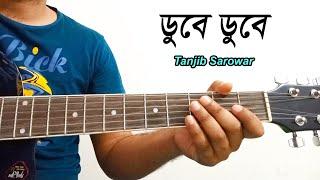 Dube Dube | Tanjib Sarowar | Guitar Lesson