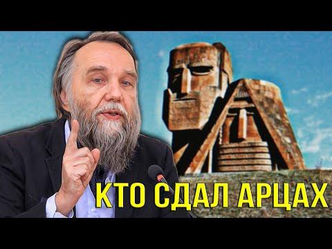 Ни азербайджан, ни турция не смогли бы взять Арцах без помощи россии - Дугин