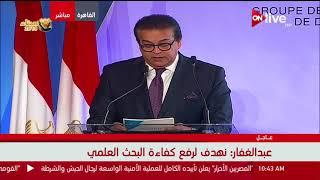 وزير التعليم العالي: مصر تمتلك مراكز بحثية زراعية