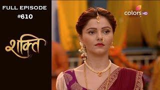 Shakti - 26th September 2018 - शक्ति - Full Episode