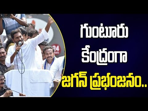 Election Results 2019 - Ground Report On All Over Guntur || Bharat Today