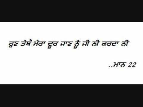 New Punjabi Song -Tetho  Door  Jaan  Nu.(Mann22 With Frnds)AuStralia