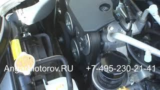 Купить Двигатель Subaru XV 2.0 FB20B Двигатель Субару ХВ 2.0 Наличие без предоплаты Доставка по СНГ
