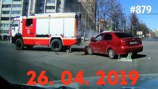 ☭★Подборка Аварий и ДТП/Russia Car Crash Compilation/#879/April 2019/#дтп#авария