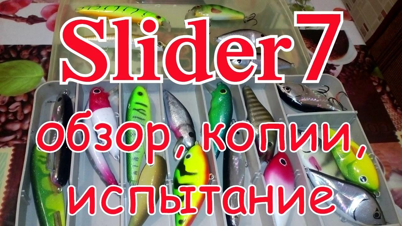 Воблер Salmo Hornet. Подводная съемка - YouTube