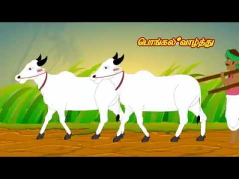 Pongalo Pongal songs