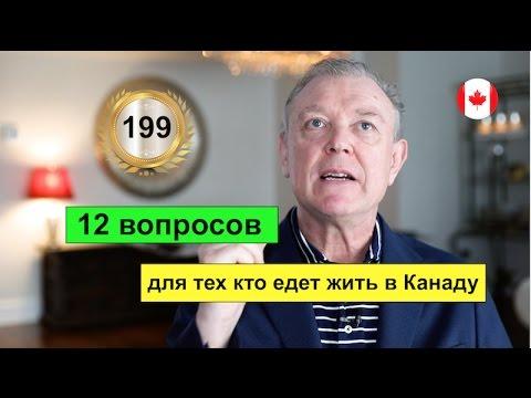 Усть-Каменогорск. Информационный сайт. - последние новости