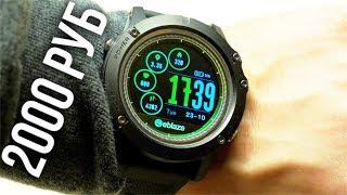 Ссылка на часы - http://ali.ski/yxQ8M Купить на GearBest - http://g...
