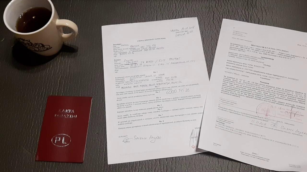 Пакет документов для мфц временной регистрации