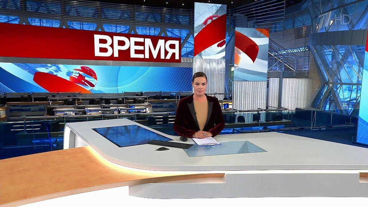 Новости 10.04.2019. 21.00. Главные новости дня 1 канал ...