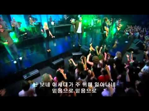 호산나 (Hosanna) with lyrics - Hillsong Global Project Korean