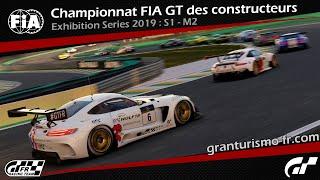 FIA GT - Manufacturer Series / Exhibition Séries 2019 / Saison 1 - Manche 2