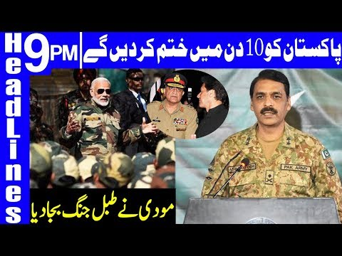 India can now defeat Pakistan in 10 days | Headlines & Bulletin 9 PM | 30 January 2020 | Dunya News