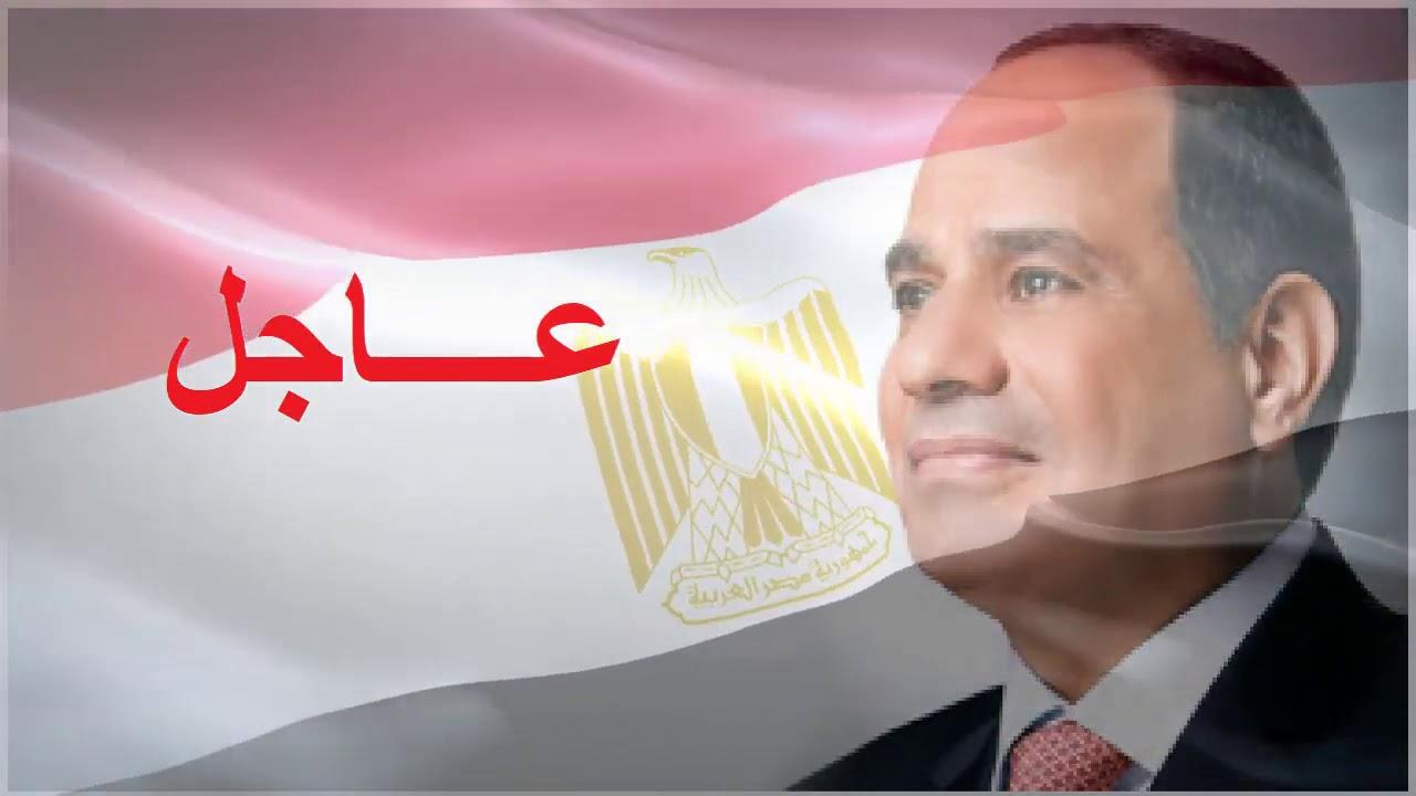 عااجل السيسى ينتصر للشعب المصرى ويصدر قرار عاجل بشأن قانون الشهر العقارى والتنفيذ فورا