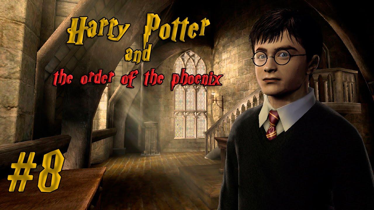 Гарри Поттер и Орден Феникса #8: Нашлись гаргульи - YouTube