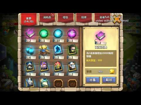 Castle Clash: How To Get The Secret Code