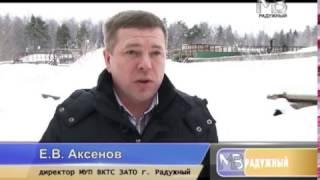 Запуск новой системы очистки сточных вод в Радужном.(, 2017-02-03T12:18:21.000Z)