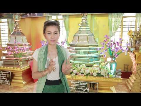 ----ล็อกเกตเทพทันใจ ณ ประเทศพม่า----สถานที่ปลุกเสก และ รวมมวลสารศักดิ์สิทธิ