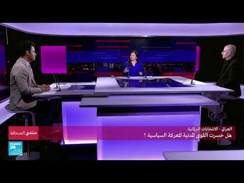 الانتخابات العراقية: هل خسرت القوى المدنية المعركة السياسية؟  - 13:55-2021 / 10 / 15