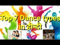 7 Dance types in Hindi