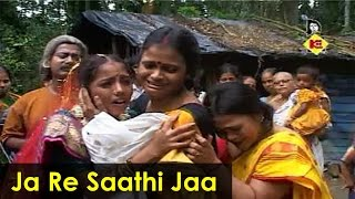 Ja Re Saathi Jaa | Bengali Sad Song | Gokul Das | Bangla Lok Geeti | Krishna Music