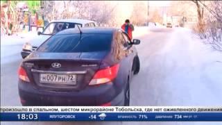 Три аварии на одном месте произошли за день в Тобольске