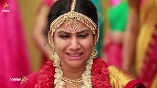 Raja Rani - 18th to 21st July 2017 - Promo