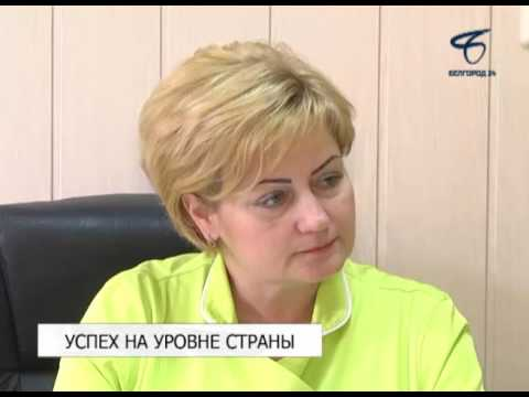 Стоматолог из Белгорода вошла в число лучших врачей страны