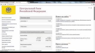 Домашний бизнес с Европой. Урок 4. Сумма доставки из России.