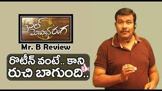 Chal Mohana Ranga Review   Nithin New Telugu Movie Rating   Megha Akash   Mr. B