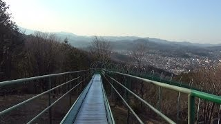 【HD 5.1ch】 203m ローラー滑り台 埼玉県小川町 仙元山 見晴らしの丘公園  「Sengenyama Hill Park of the view Long Roller slide」