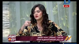 فيديو.. نائب الدستورية السابق: يجوز للبرلمان استفتاء الشعب على اتفاقية