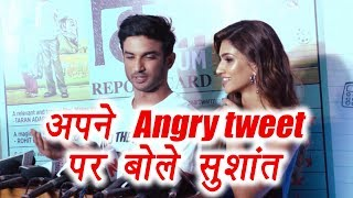 Sushant Singh Rajput OPENS up on his angry tweet; Watch video | FilmiBeat