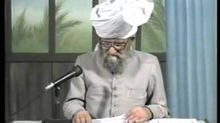 Urdu Dars Malfoozat #518, So Said Hazrat Mirza Ghulam Ahmad Qadiani(as), Islam Ahmadiyya