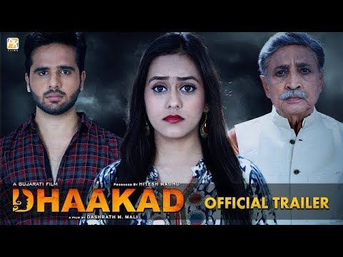 Dhaakad Gujarati Movie Trailer I Krup Music