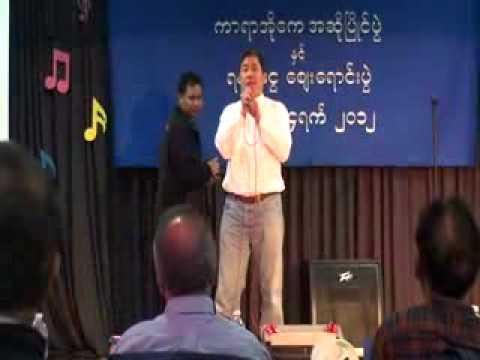 Taung Paw Shan Galay.flv